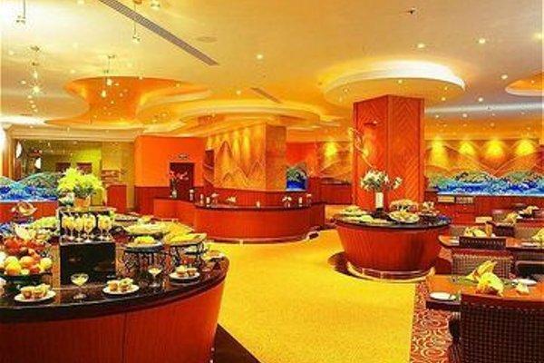 Radisson BLU Hotel Beijing - фото 14
