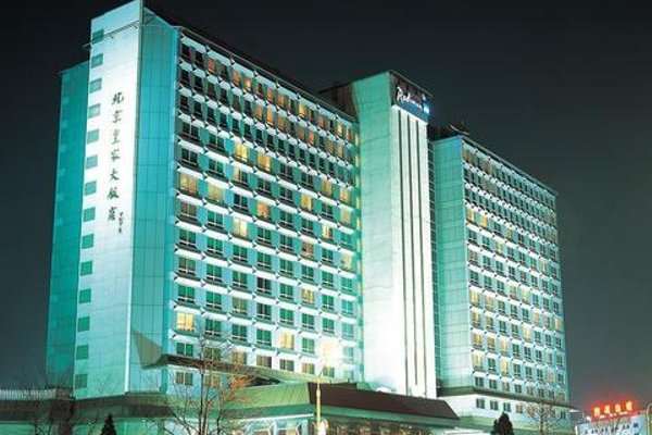 Radisson BLU Hotel Beijing - фото 23
