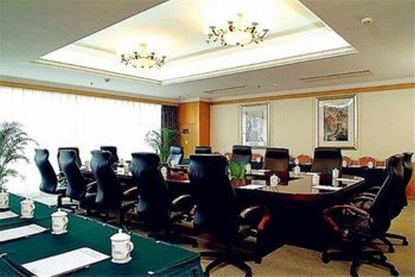 Jin Jiang Fuyuan Hotel - фото 16