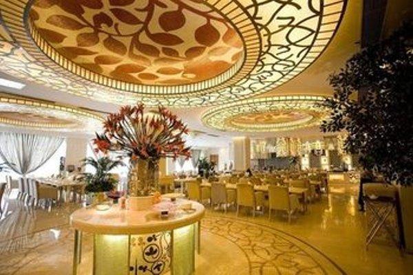 Jin Jiang Fuyuan Hotel - фото 18