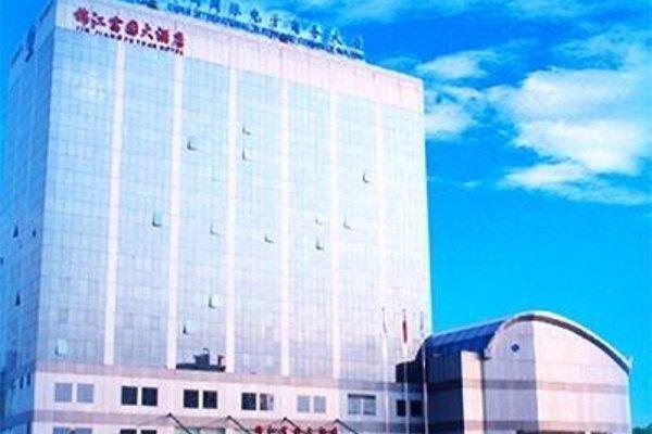 Jin Jiang Fuyuan Hotel - фото 22