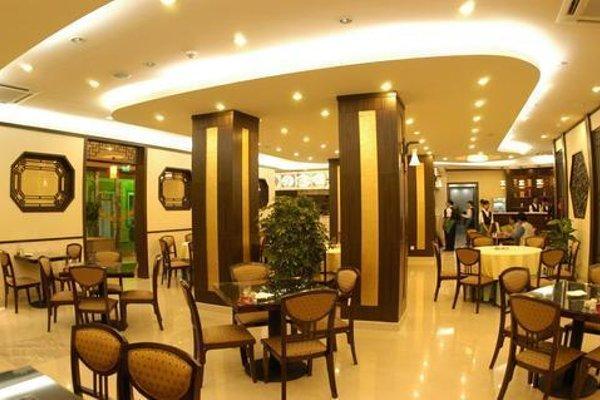 Beijing Zhong An Hotel - фото 12