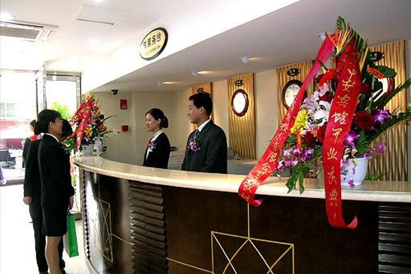 Beijing Zhong An Hotel - фото 14