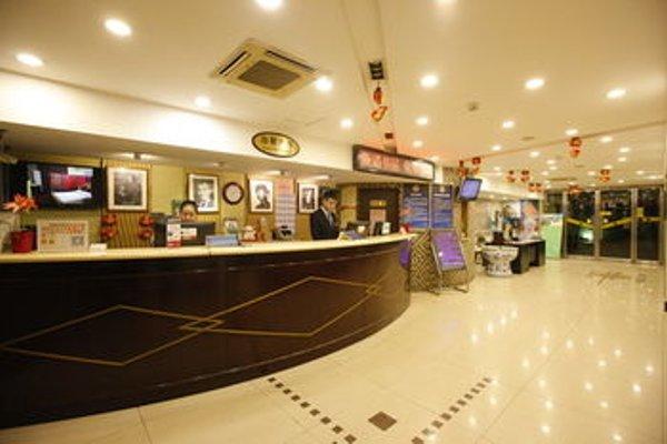 Beijing Zhong An Hotel - фото 15