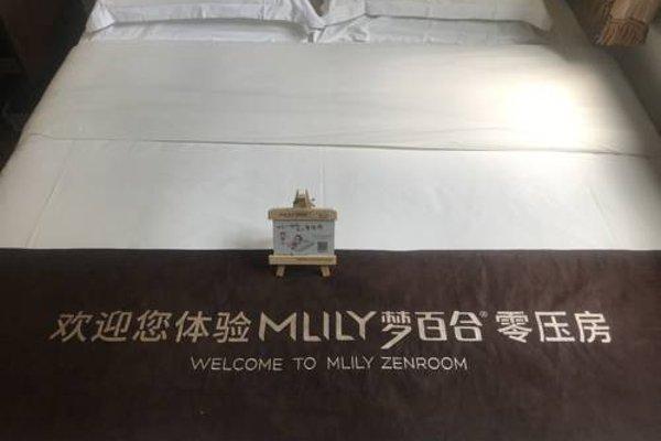 Beijing Zhong An Hotel - фото 17