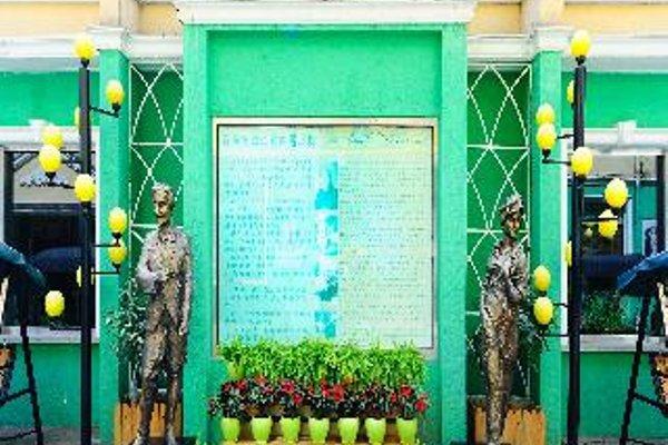 Beijing Zhong An Hotel - фото 19