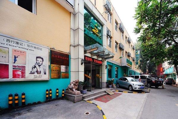 Beijing Zhong An Hotel - фото 23