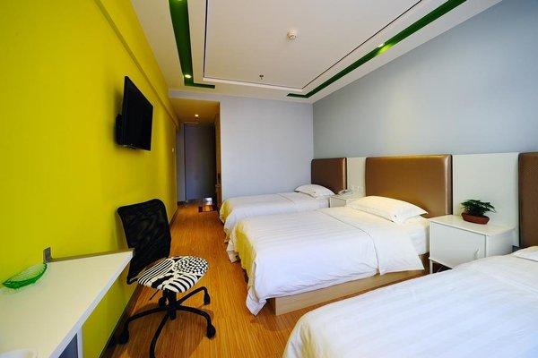Beijing Zhong An Hotel - фото 4
