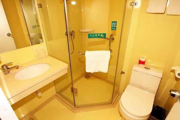 Beijing Zhong An Hotel - фото 8