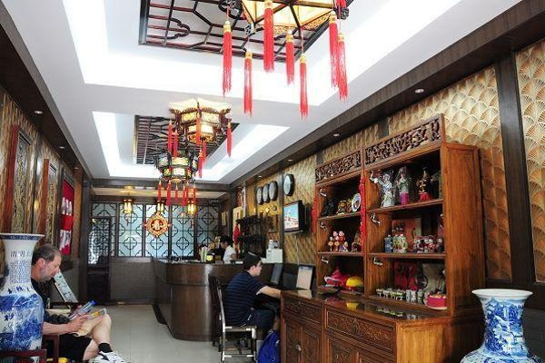 Beijing Double Happiness Courtyard Hotel - 12