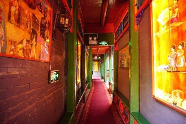 Beijing Double Happiness Courtyard Hotel - 15