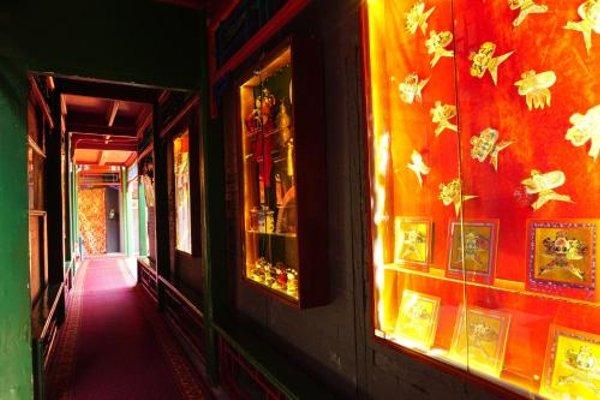 Beijing Double Happiness Courtyard Hotel - фото 18