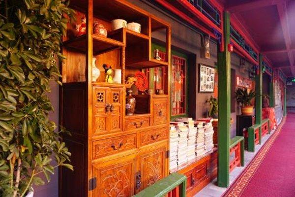 Beijing Double Happiness Courtyard Hotel - фото 19