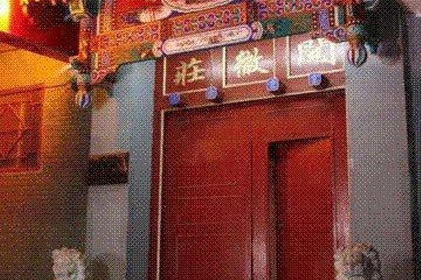 Beijing Double Happiness Courtyard Hotel - фото 20