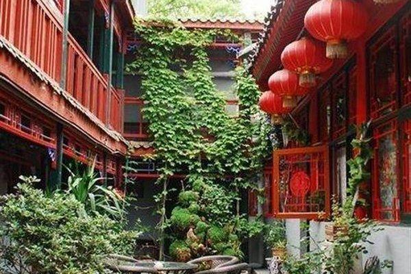 Beijing Double Happiness Courtyard Hotel - 21