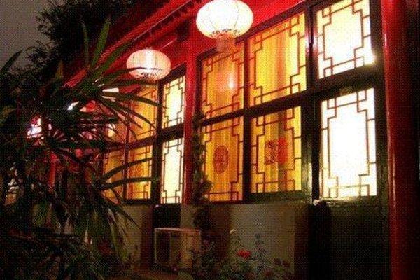 Beijing Double Happiness Courtyard Hotel - фото 23