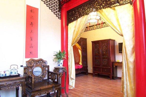 Beijing Double Happiness Courtyard Hotel - фото 6