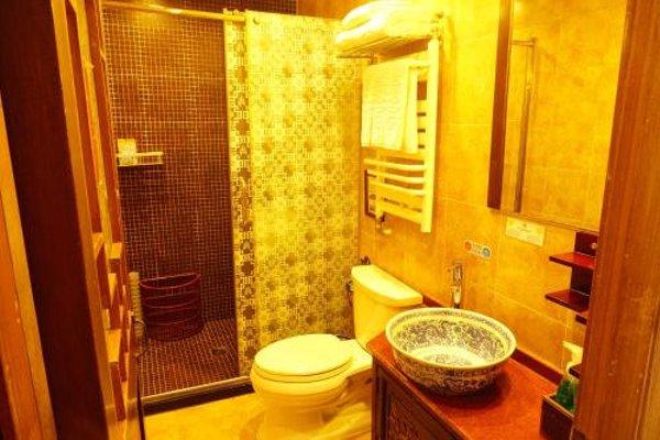 Beijing Double Happiness Courtyard Hotel - фото 7