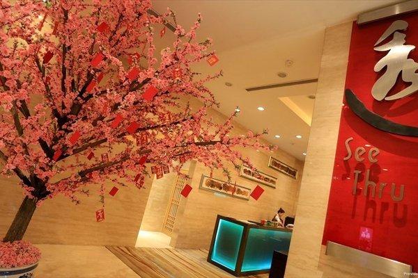 Holiday Inn Central Plaza Beijing - фото 11