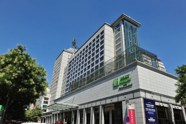 Holiday Inn Central Plaza Beijing - фото 22