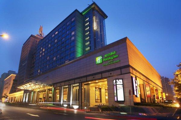 Holiday Inn Central Plaza Beijing - фото 23