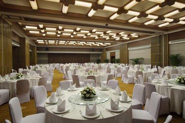 Holiday Inn Temple Of Heaven Beijing - 10