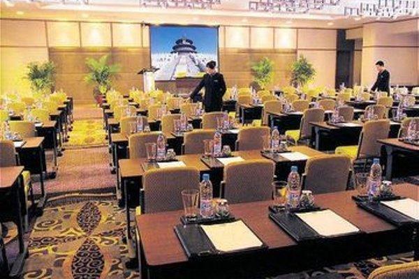 Holiday Inn Temple Of Heaven Beijing - 15
