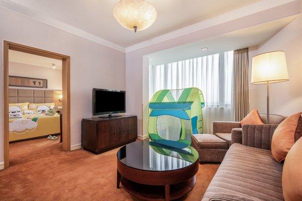 Holiday Inn Temple Of Heaven Beijing - 3