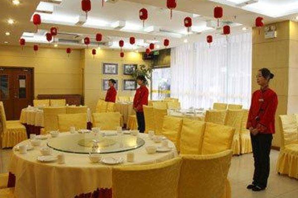 Beijing Zhong An Inn Andingmen Hotel - 12