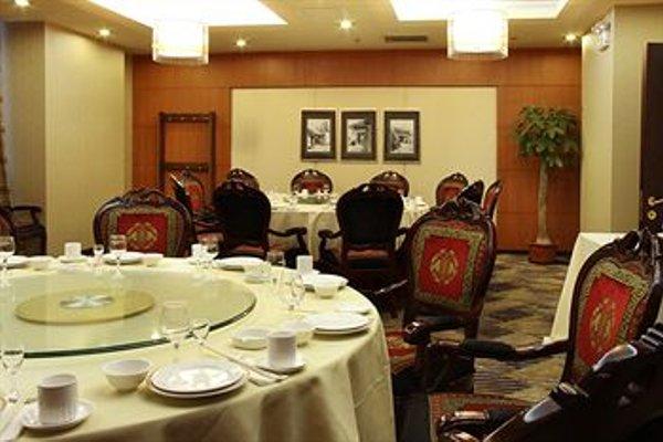 Beijing Zhong An Inn Andingmen Hotel - 13