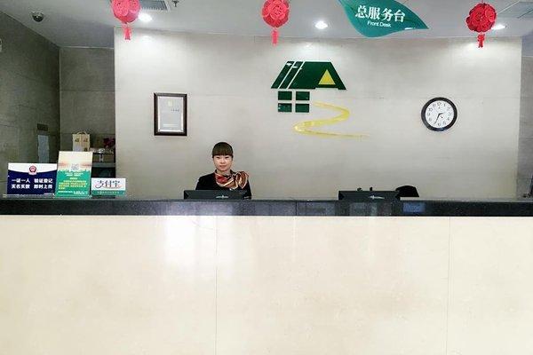 Beijing Zhong An Inn Andingmen Hotel - 15