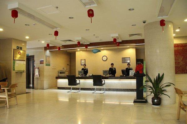 Beijing Zhong An Inn Andingmen Hotel - 16