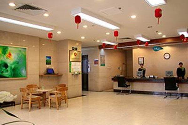 Beijing Zhong An Inn Andingmen Hotel - 17
