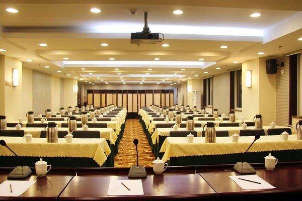 Beijing Zhong An Inn Andingmen Hotel - 18
