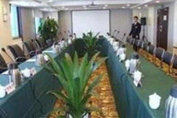 Beijing Zhong An Inn Andingmen Hotel - 19
