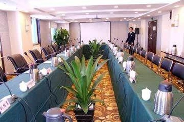 Beijing Zhong An Inn Andingmen Hotel - 20