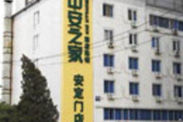Beijing Zhong An Inn Andingmen Hotel - 22