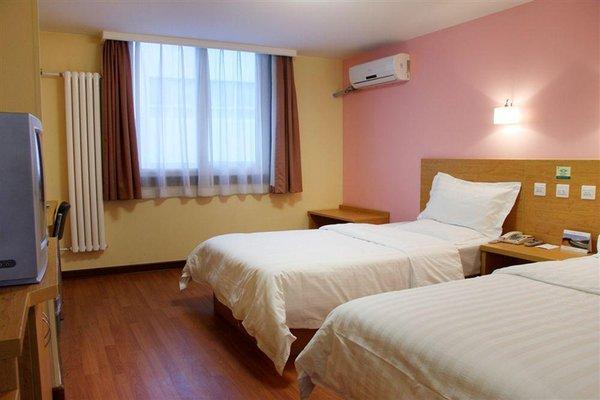 Beijing Zhong An Inn Andingmen Hotel - 3