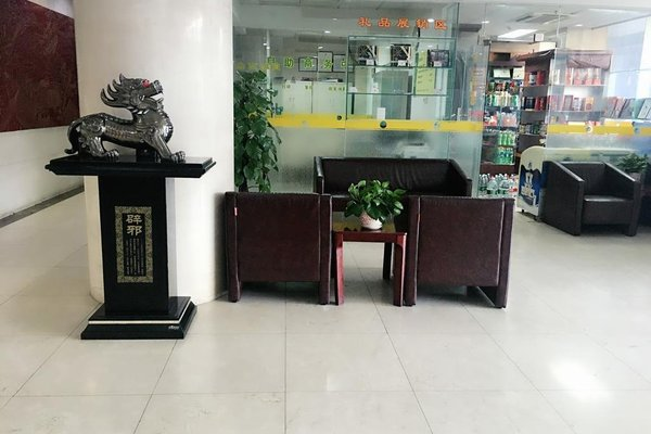 Beijing Zhong An Inn Andingmen Hotel - 8