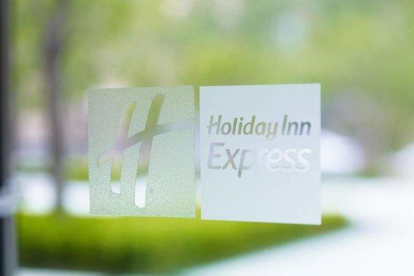 Holiday Inn Express Beijing Temple of Heaven - 21