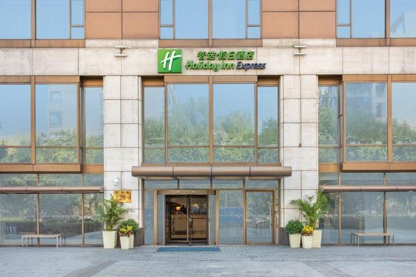 Holiday Inn Express Beijing Temple of Heaven - фото 23