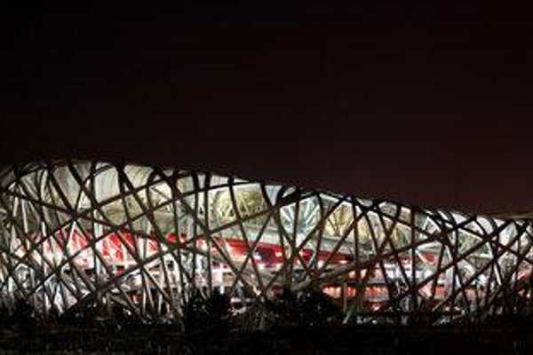 InterContinental Beijing Beichen - 20