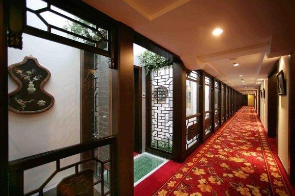 Tianan Rega Hotel - фото 14