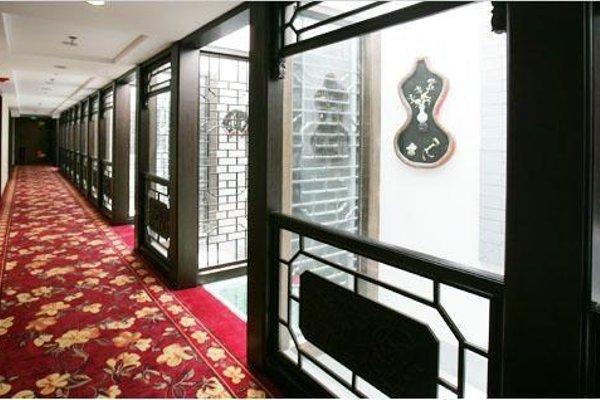 Tianan Rega Hotel - фото 15