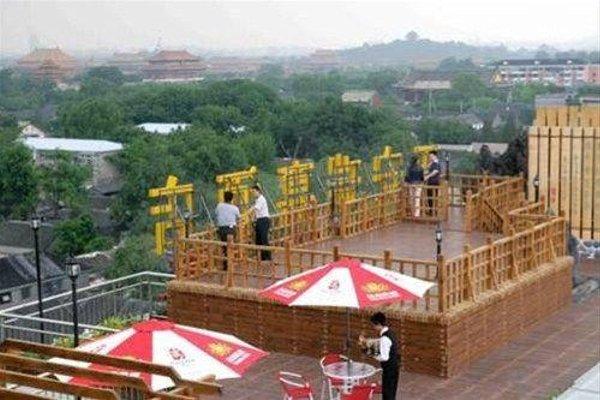Tianan Rega Hotel - фото 19