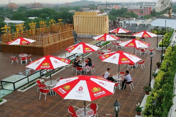 Tianan Rega Hotel - фото 20