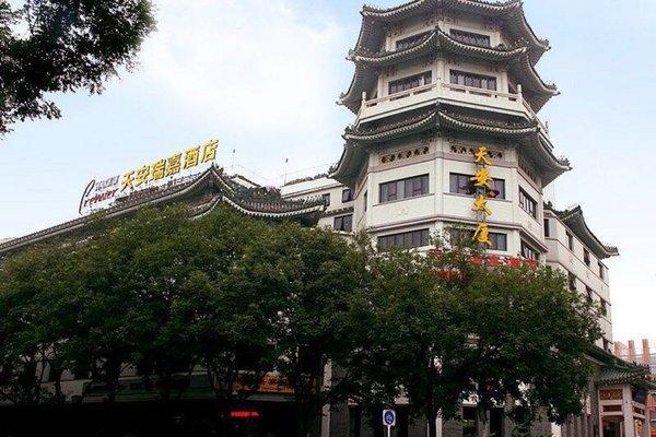 Tianan Rega Hotel - фото 21
