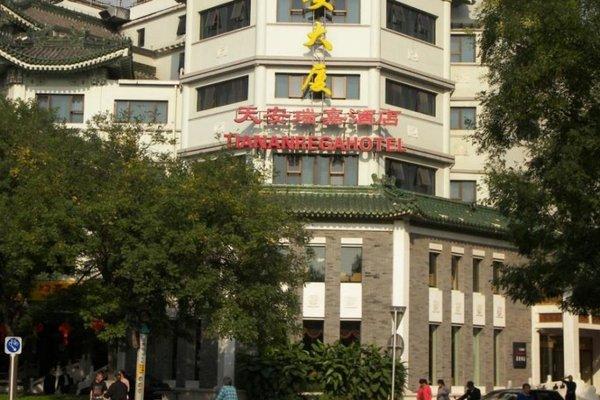 Tianan Rega Hotel - фото 22