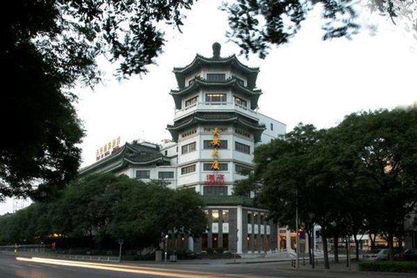 Tianan Rega Hotel - фото 23