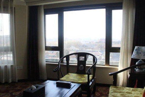 Tianan Rega Hotel - фото 4